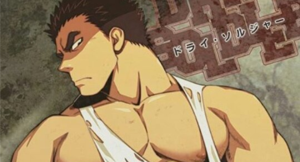 Beefy Mann Japanisch Anime